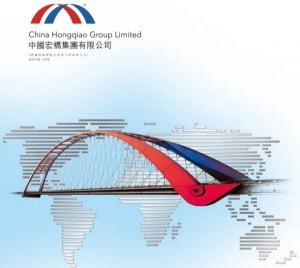 【1378】中國宏橋擬發行3億美元優先票據