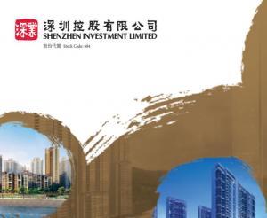 【604】深圳控股中期銷售額升49.4%