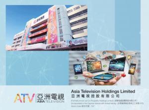 【707】亞洲電視附屬與維尚境界就3D視頻生產等訂戰略框架協議