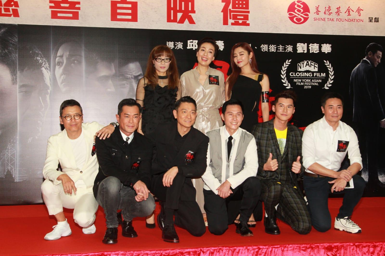 《掃毒2天地對決》於今晚在商場舉行慈善首映禮。
