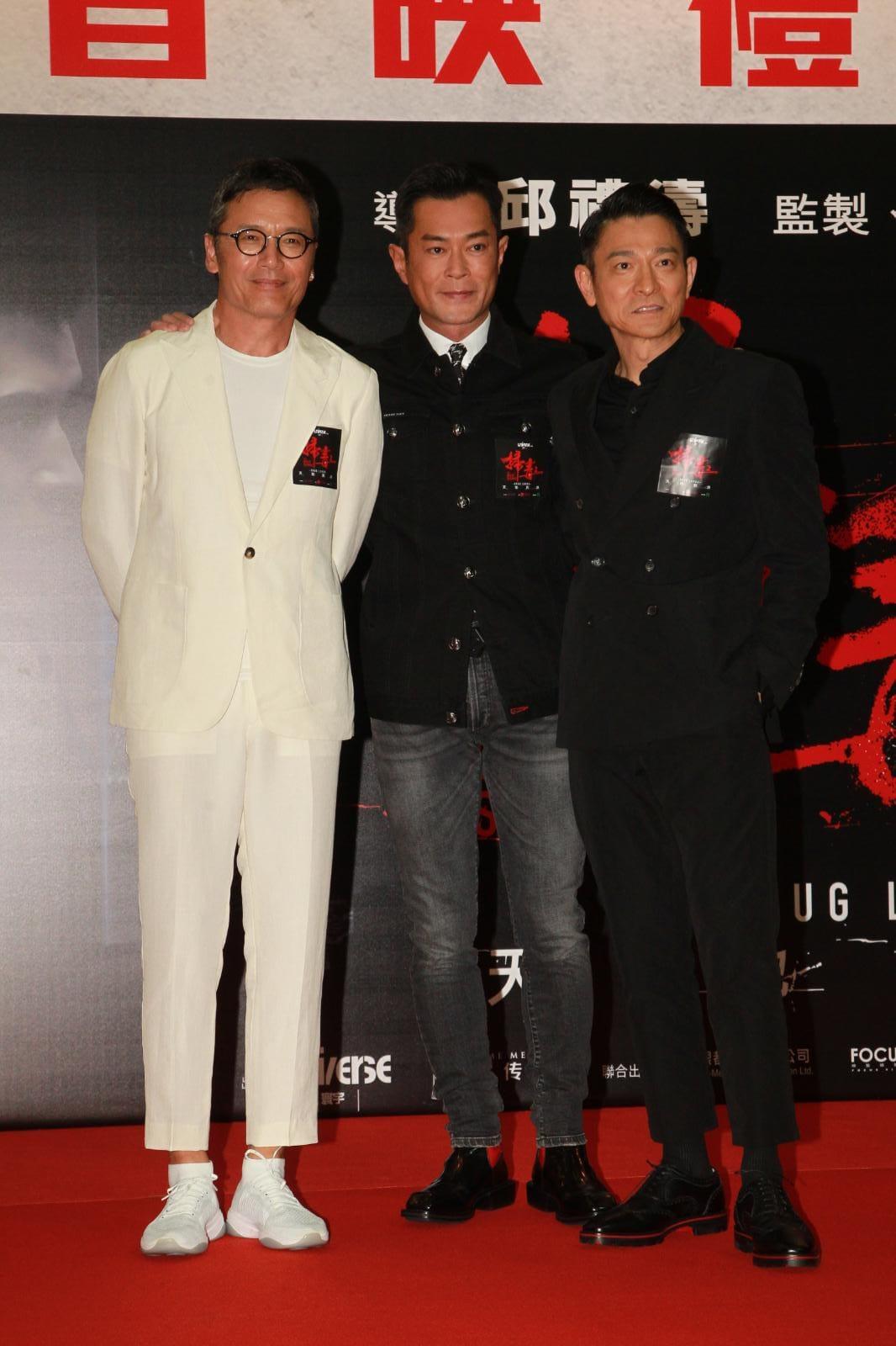 劉德華(右)、苗僑偉(左)、古天樂(中)。