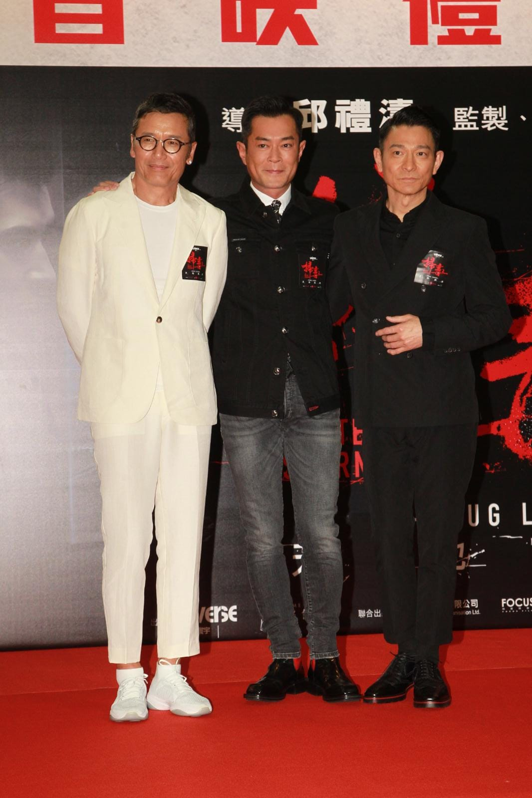 古天樂(中)、苗僑偉(左)、劉德華(右)。