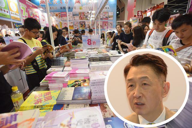 貿發局副總裁周啟良(小圖)對書展人流感到樂觀。 資料圖片