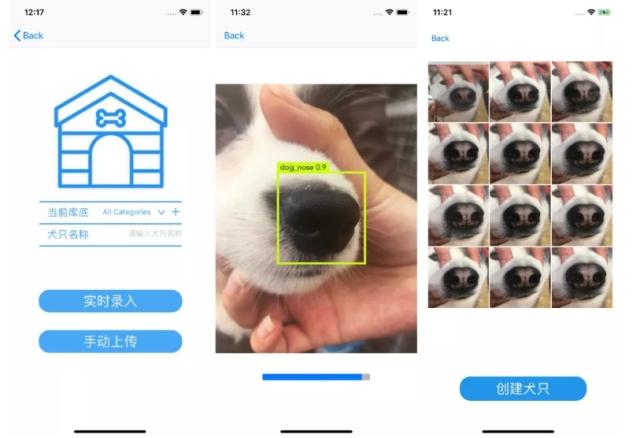 曠視科技推出寵物鼻紋識別,狗也能進行身份識別了。(網圖)