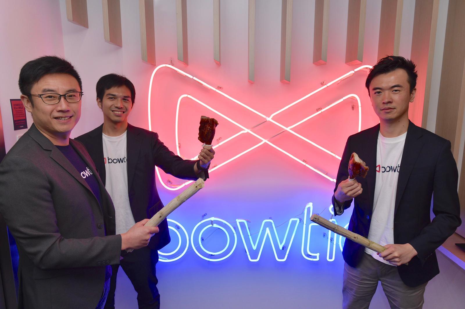 香港首間虛擬保險公司保泰人壽( Bowtie)宣布推出兩款自願醫保計劃。