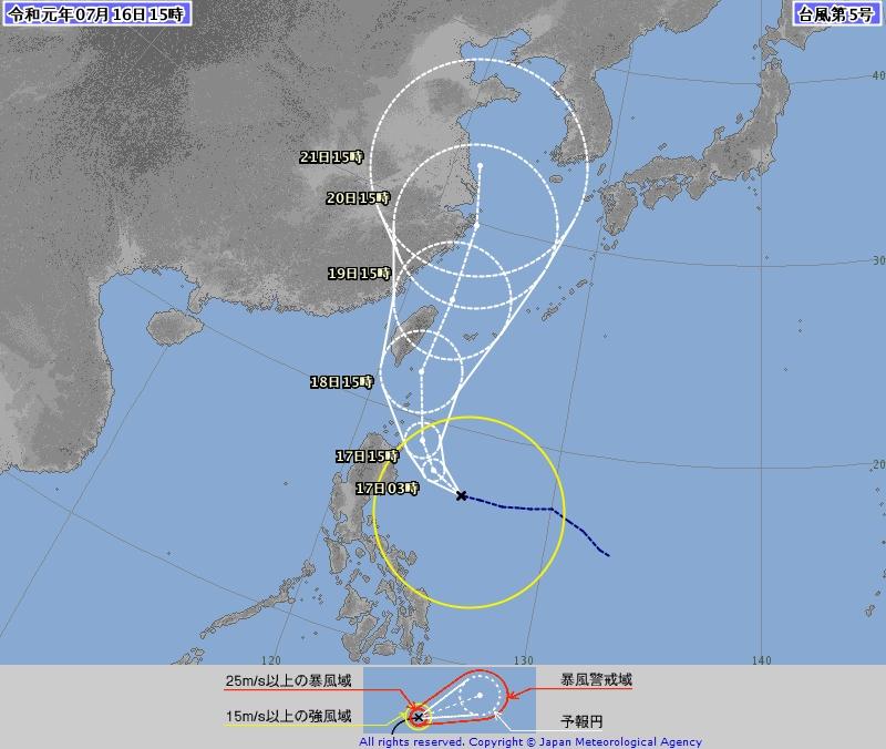 日本氣象廳認為風暴不會登陸台灣。日本氣象廳