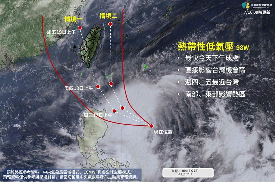 天氣風險公司預測風暴從台灣東南部、台東登陸的機會稍高。facebook圖片