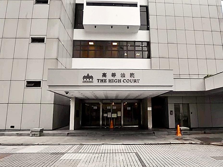 水吧男侍應涉禁錮強姦已婚女友 陪審團裁定脫罪
