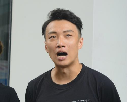 【逃犯條例】民陣申請周日金鐘集會改為遊行