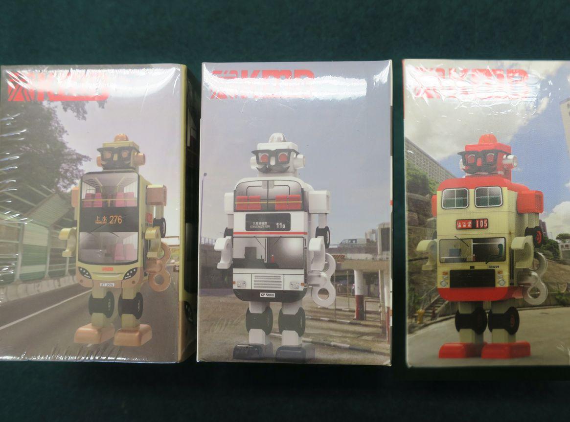 圖示該款磁石機械人玩具的3個不同設計。政府新聞處圖片