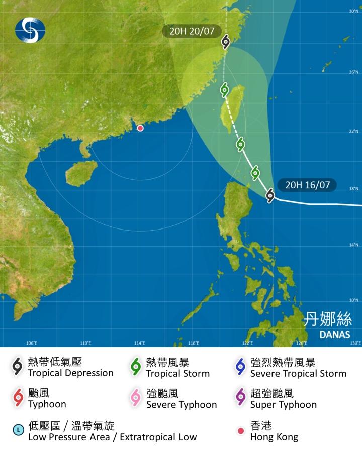 「丹娜絲」香港天文台預測路徑