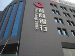 【新股速遞】晉商銀行認購不足 近下限定價3.82元