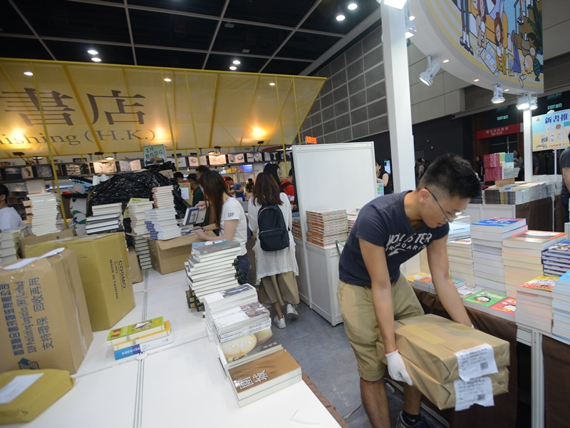 香港書展今日開鑼,吸引三十九個國家逾六百八十間展商參展。