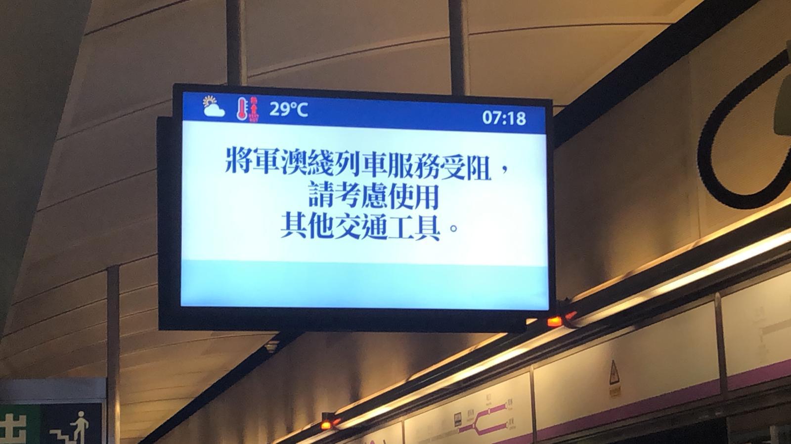 列車服務受阻。讀者提供