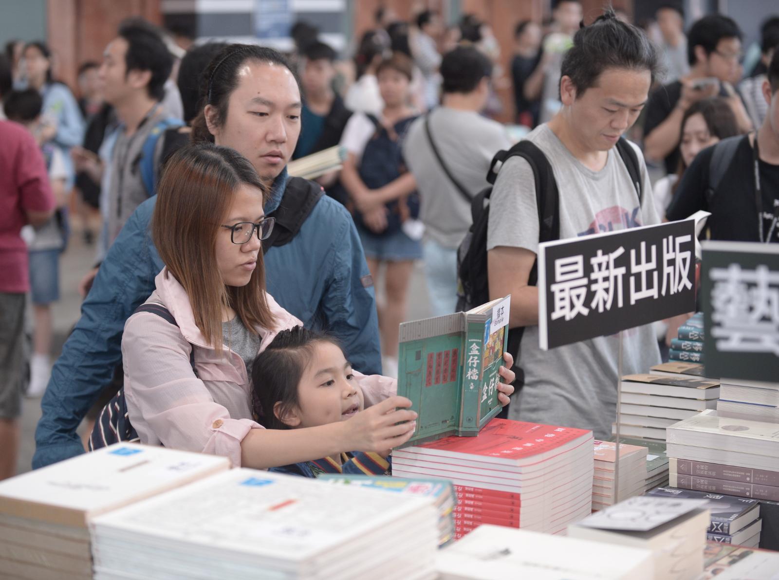 一連7日的年度文化盛事香港書展今日開鑼。