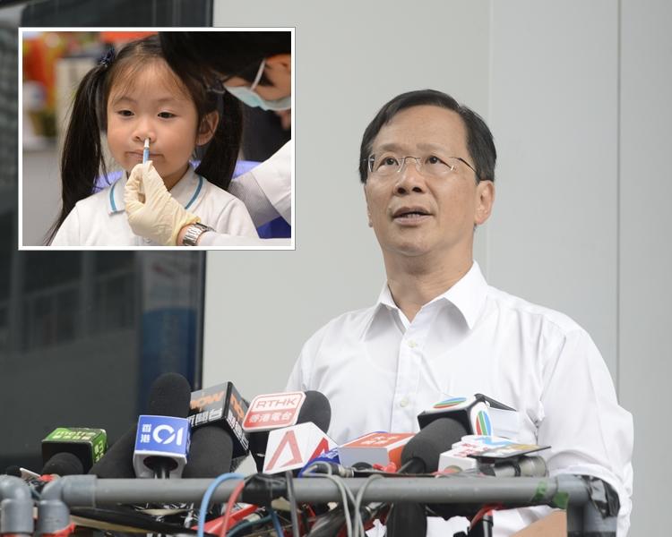 郭家麒指,噴鼻式疫苗2歲小童都可接受,應增加名額。 資料圖片