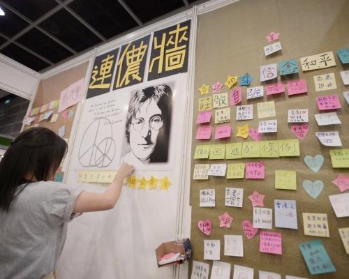【書展開鑼】有書商攤檔設連儂牆 讓市民貼便條紙訴心聲