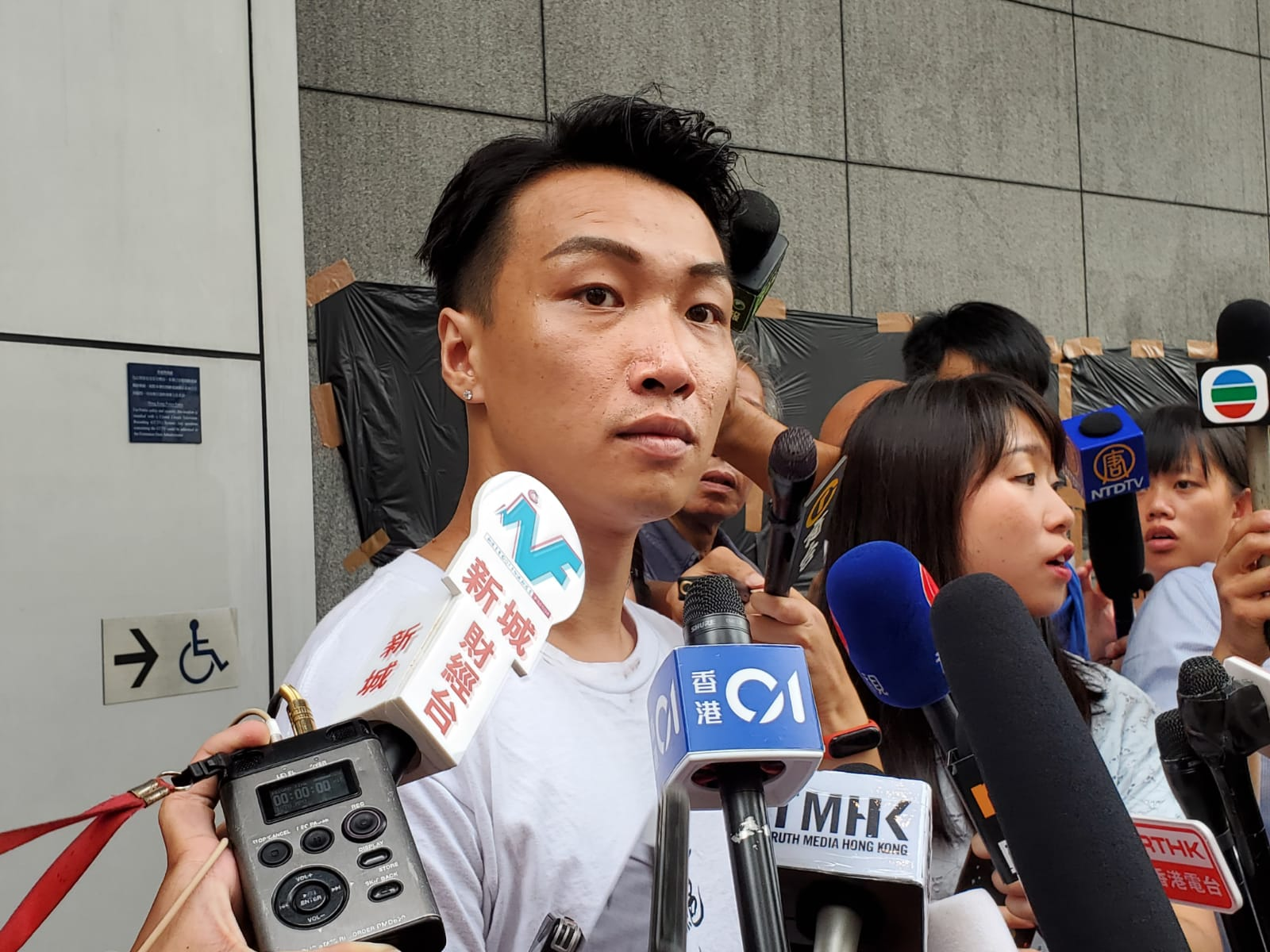 召集人岑子杰表示,遊行的重點目標是爭取成立由法官主持的獨立調查委員。