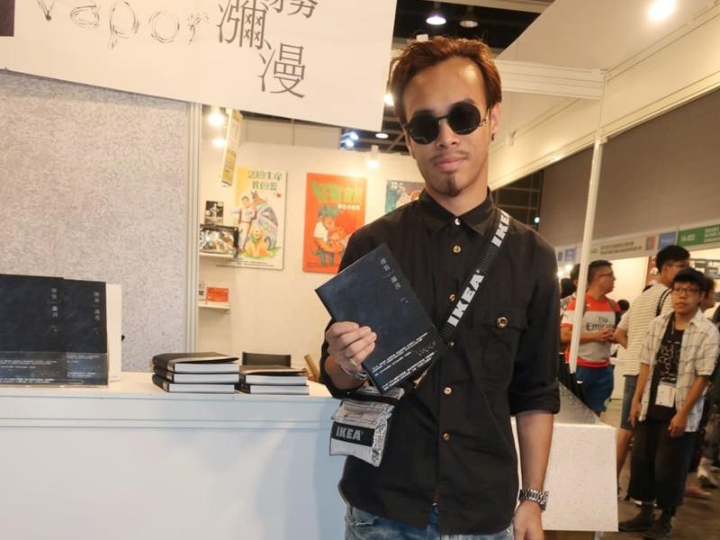 推出愛情小說的C AllStar成員Jase笑言不敢挑戰鄺俊宇。