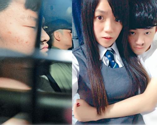 【逃犯條例】殺人案死者父致函林鄭 提4方案移交陳同佳到台灣