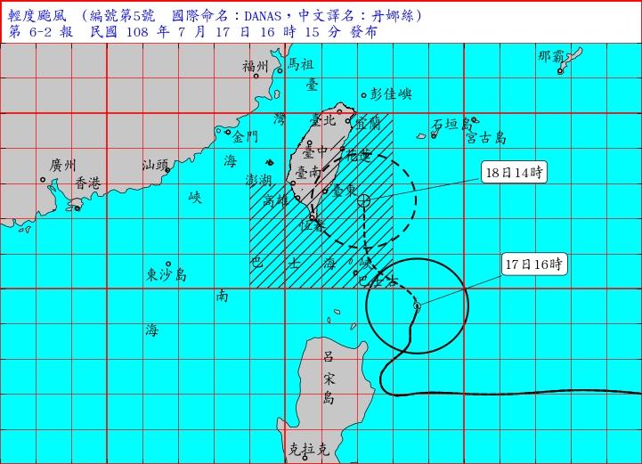 丹娜絲晚上8時30分解除陸上颱風警報。中央氣象局 圖片