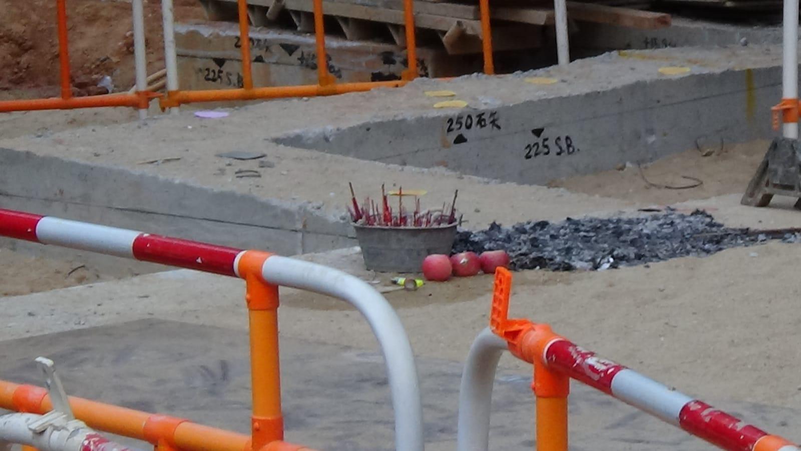 屯門地盤發生工業意外