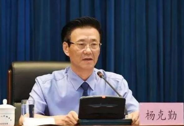 吉林省檢察院檢察長楊克勤。網圖