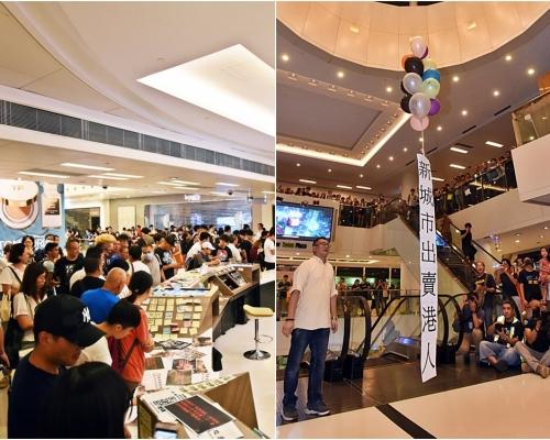 【沙田衝突】過百人到新城市擾攘店鋪落閘 有人放抗議氣球