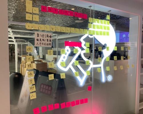 【沙田衝突】新城市多處見「連儂牆」 內地茶飲店被貼港獨標語