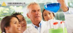 【1177】中生製藥前列腺抗癌藥獲藥品註冊批件