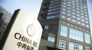 【1508】中國再保險首6月保費收入增10.8%
