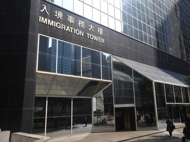 對於傳出每日300新移民轉永久居民,入境處澄清無有關安排。資料圖片