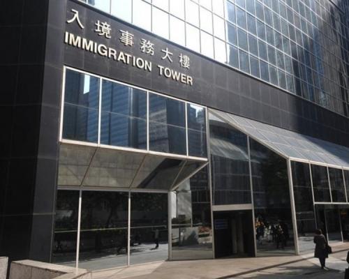 傳每日300新移民轉永久居民 入境處澄清:無有關安排