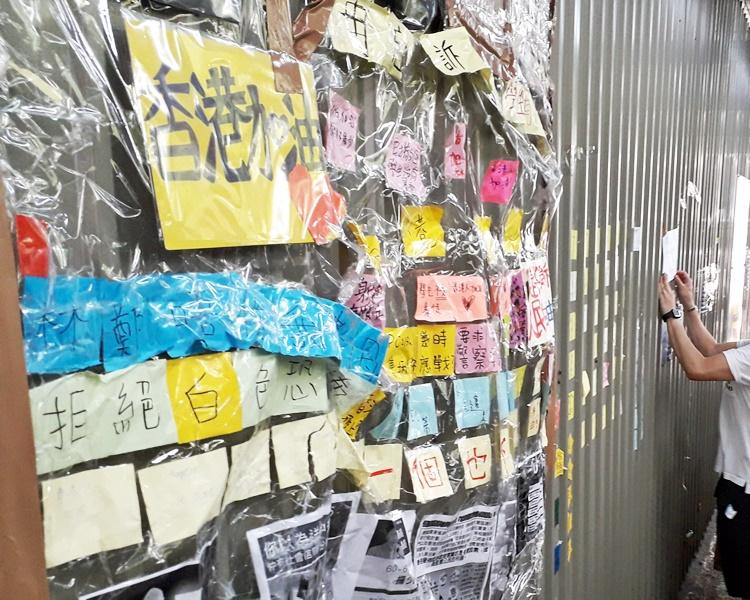 位於九龍灣的「連儂牆」。資料圖片