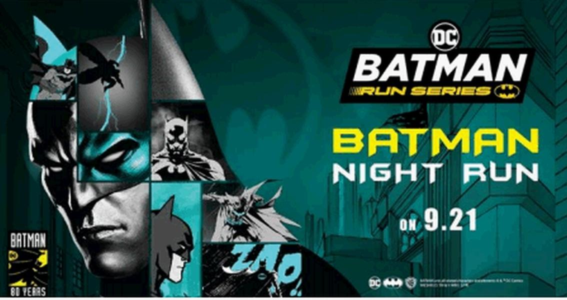 當晚亦有蝙蝠俠夜跑活動。