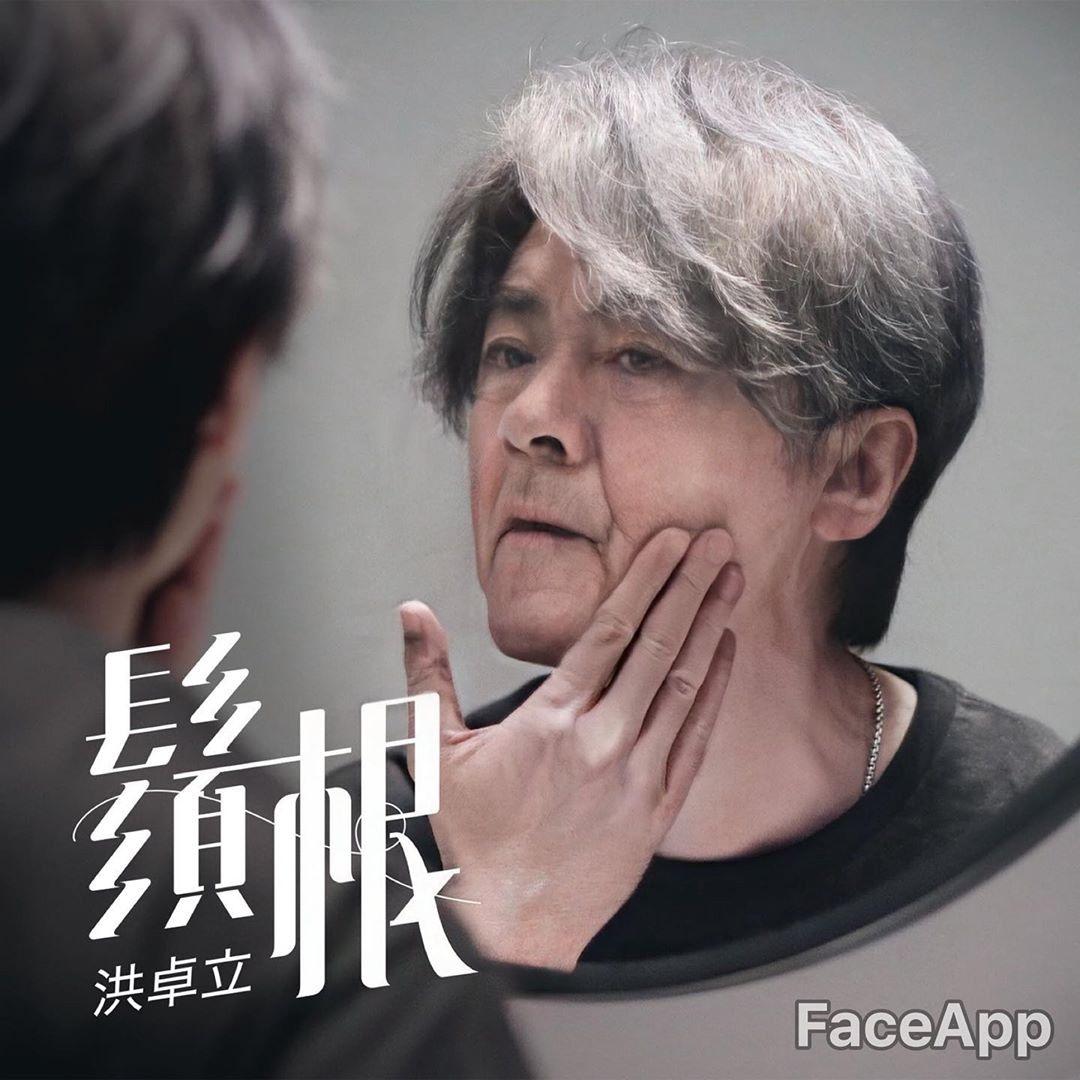 洪卓立IG圖