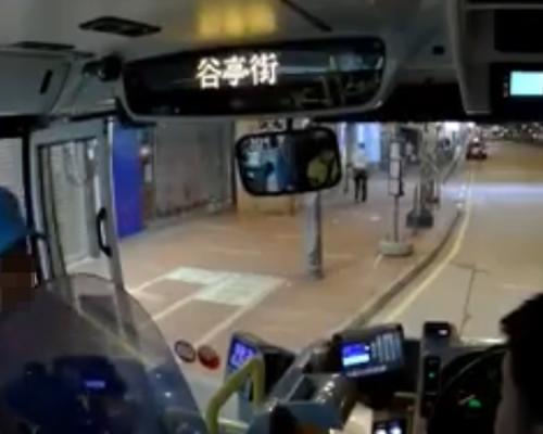 【片段】圖博懵出示「巴士會員證」唔俾車錢 醒目車長識破蠱惑乘客