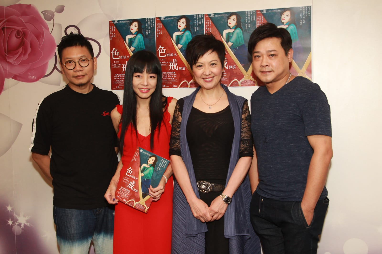 焦媛、廖安麗(Annie)及李潤祺等今日出席舞台劇《色戒》記者會。