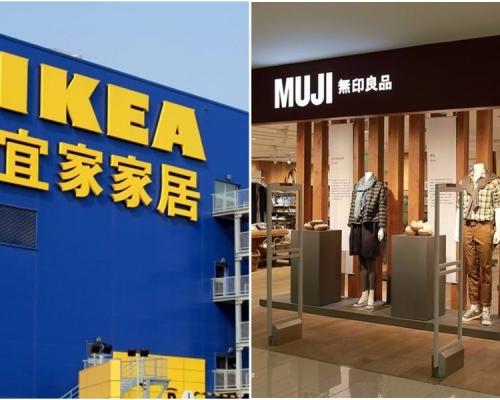 北京抽檢無印IKEA家具不合格 胡桃木椅揭為膠合板