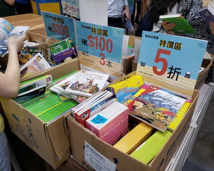 書商提供折扣促銷。