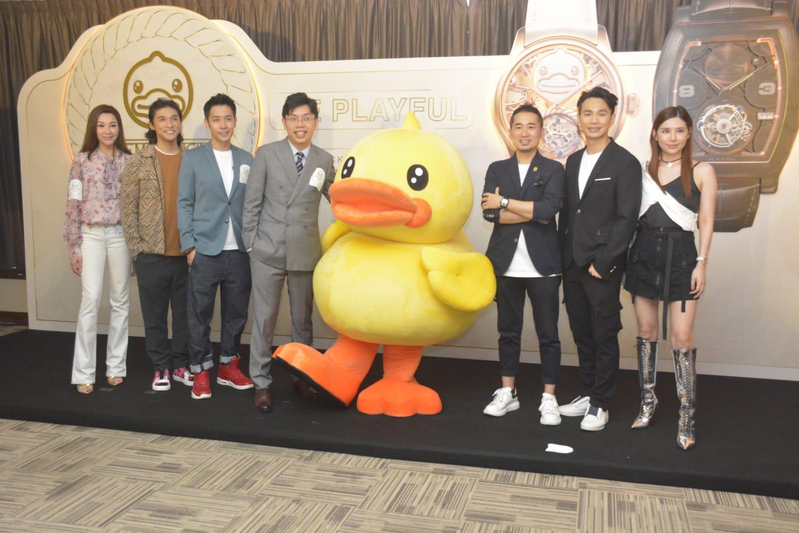 陸詩韻、王梓軒等出席B DuckX萬希泉「Be Playful系列陀飛輪腕表」發布會。