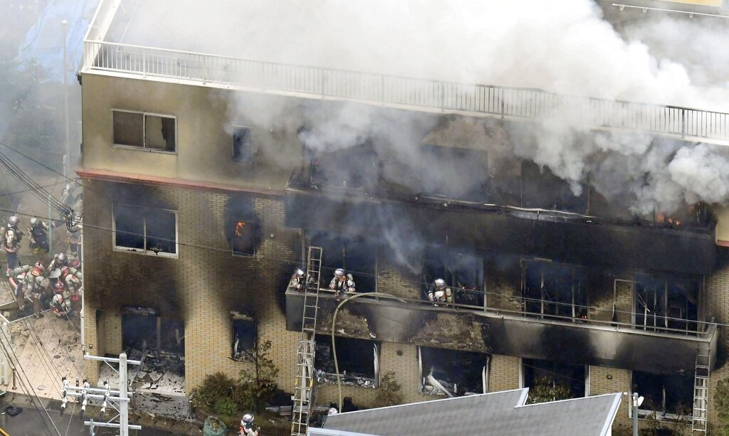 京都動畫公司縱火案增至25人死亡。AP圖片