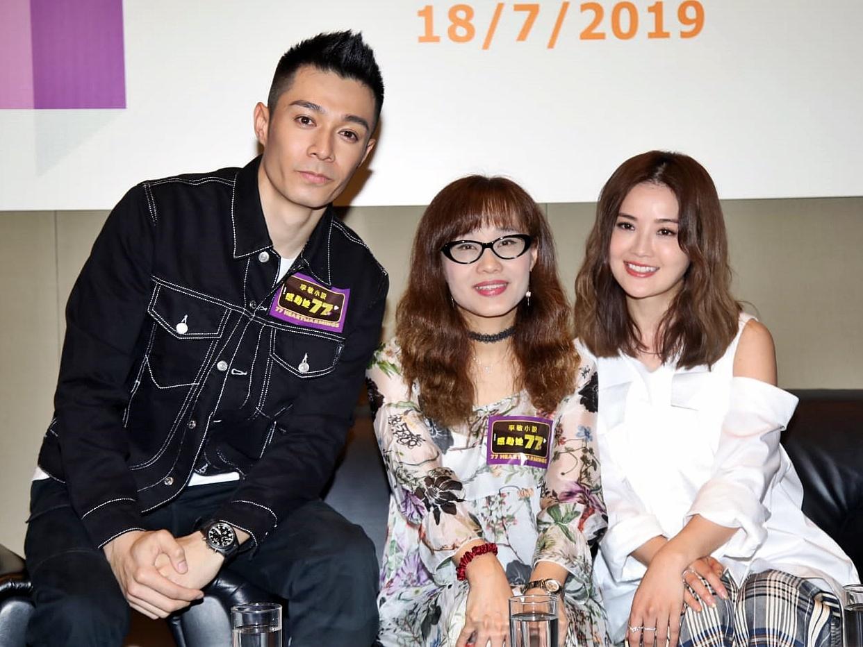 周柏豪和蔡卓妍出席書展李敏新書活動。