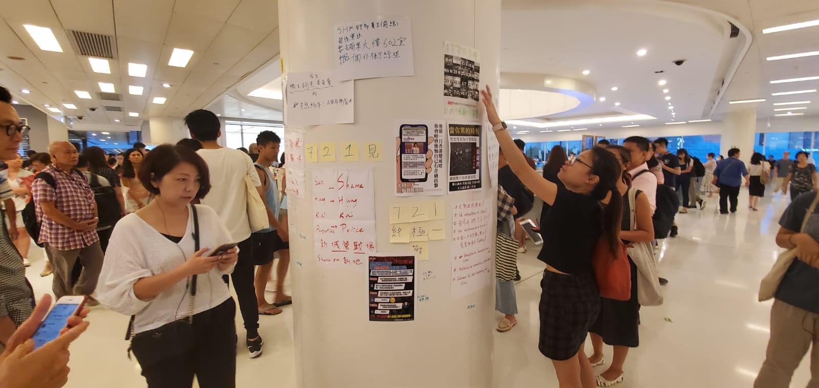 網民連續三晚新城市廣場示威 派「多謝沙田柚」