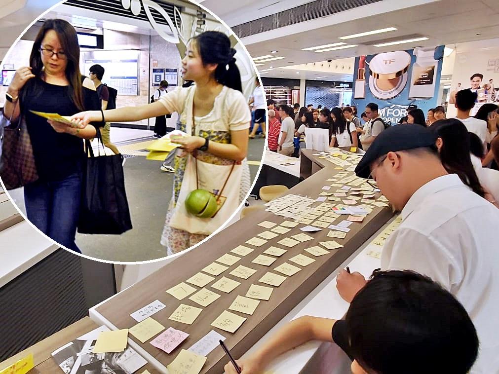 網民第三晚包圍客服台。小圖為市民派「多謝沙田柚」。
