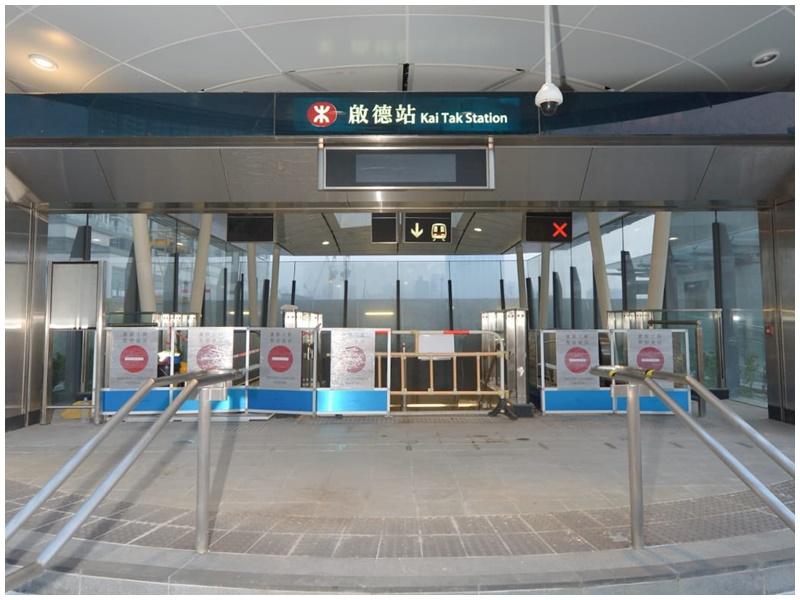 啟德站將於明年首季優先通車。