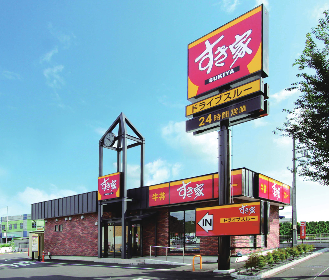 すき家 是日本最大連鎖牛肉飯店。網上圖片