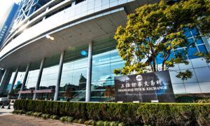 【滬深股市】上證指數升0.79% 收報2924