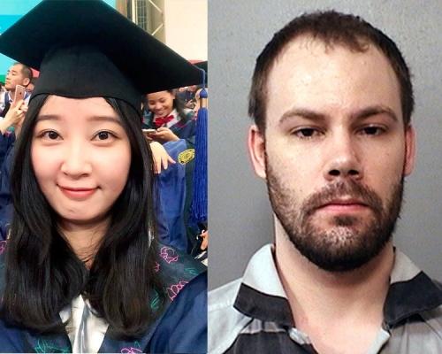 章瑩穎案兇手被判終身監禁 法官斥被告從未道歉