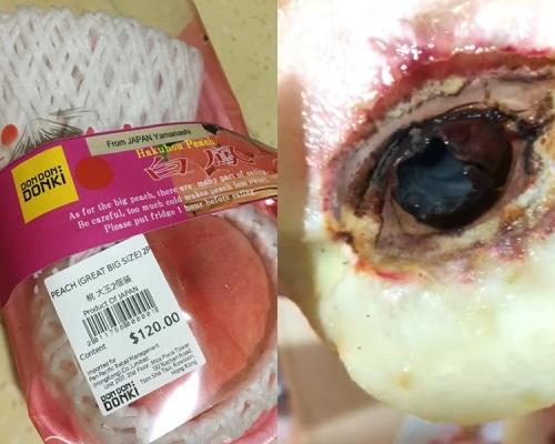 驚安之殿堂水蜜桃被指有蟲 網民疑進食後染腸胃炎